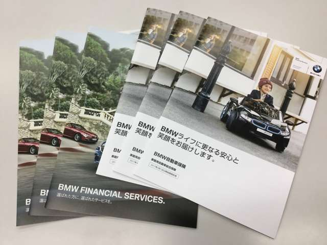 Willplus BMW BMW Premium Selection 八幡 保証