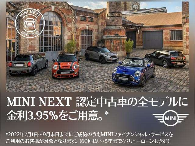 Willplus BMW MINI NEXT 福岡西 クーポン