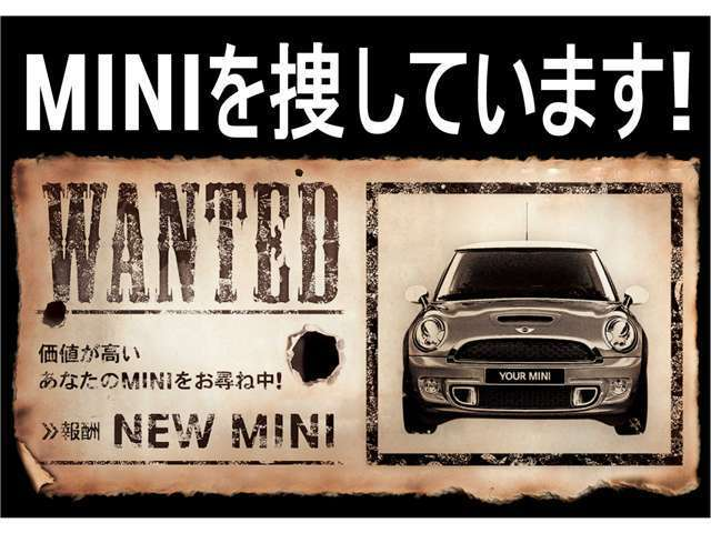 Willplus BMW MINI NEXT 新宿 買取 画像1
