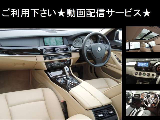 Willplus BMW BMW Premium Selection小倉 各種サービス