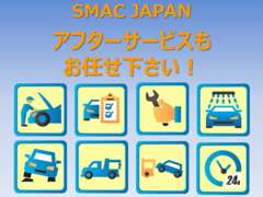 SMAC JAPAN | アフターサービス