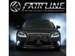 FAIR LINE | 各種サービス