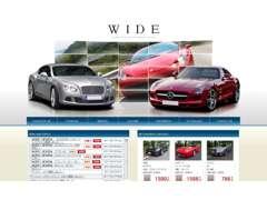 WIDE | 買取
