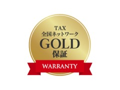 TAX可児店(株)ブルームーン  保証