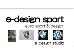 e-design studio | アフターサービス