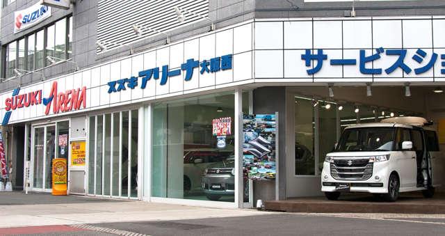 スズキ軽自動車販売台数「5年連続県別、ブロック別優秀賞受賞」