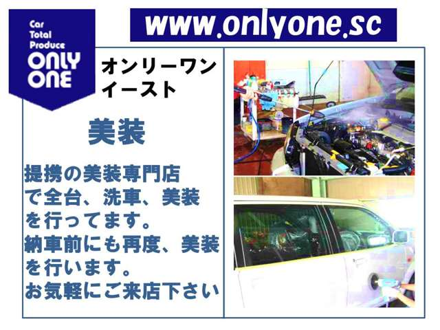 ONLY ONE SAPPORO EAST  各種サービス 画像3