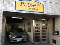 PLUS+T(株式会社プラスティー)   お店の実績