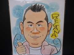 REGANA(レガーナ) | スタッフ紹介