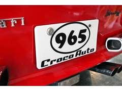 Croco Auto クロコオート | 買取