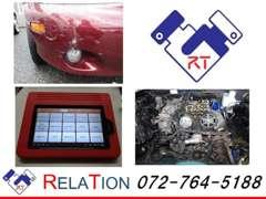 RELATION リレーション | アフターサービス