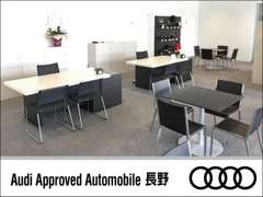 Audi Approved Automobile 長野 | 各種サービス