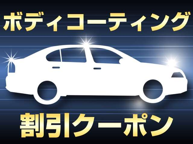 Car Consultant VISION - カーコンサルタント ビジョン -  クーポン