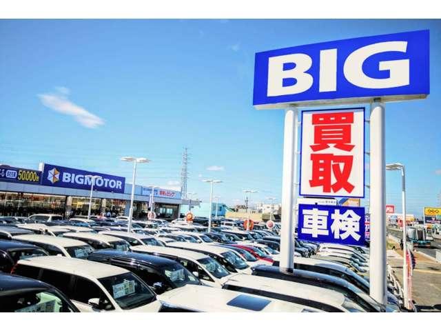 ビッグ モーター 中古 車 中古車検索|BIGMOTOR(ビッグモーター)