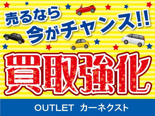 OUTLET カーネクスト  クーポン