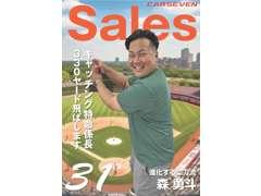 カーセブン名古屋北店 | 各種サービス