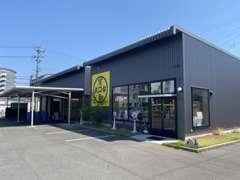 カーセブン名古屋北店 | スタッフ紹介