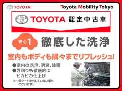 トヨタモビリティ東京(旧東京トヨペット) | 各種サービス